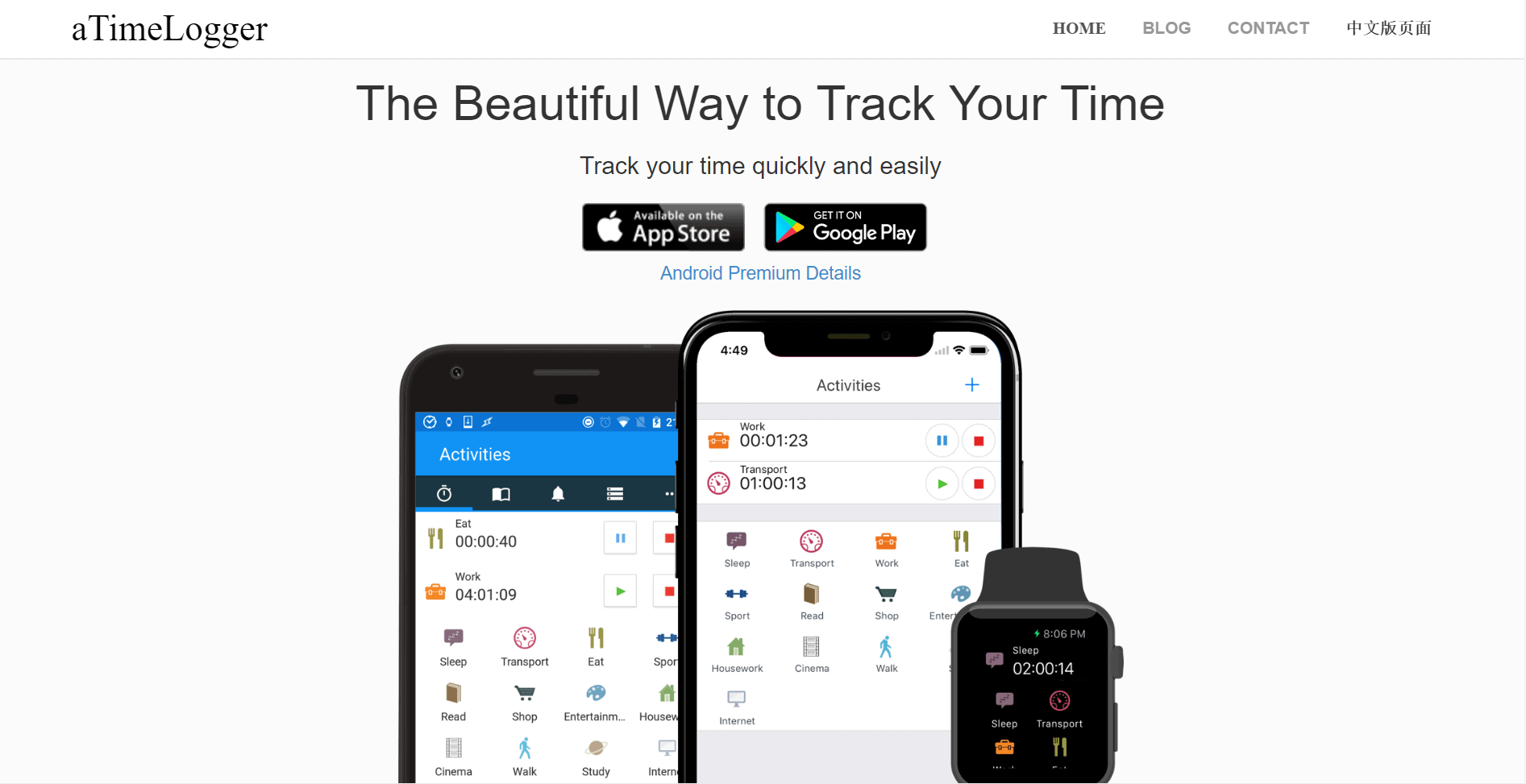 free app for android phone tracker